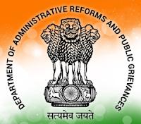 22 पद - कार्मिक और प्रशासनिक सुधार विभाग - डीपीआरए भर्ती