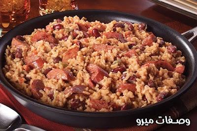 أرز باللحم والفاصوليا الحمراء