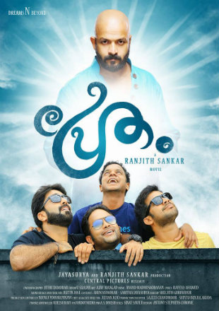 Pretham 2016 Full Hindi Dubbed Movie Download