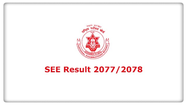 Check SEE Result 2078