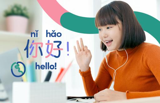 Belajar Bahasa Mandarin Online di LingoAce