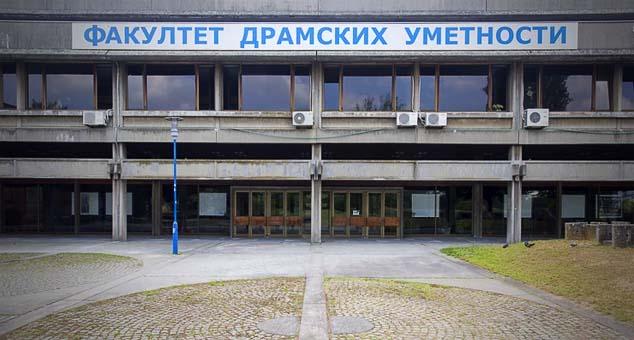 Два инспектора из одсека за инспекцијске послове министарства просвете су почетком фебруара на Факултету драмских уметности (у даљем ФДУ) Београд обавили ванредни, уредно најављен теренски инспекцијски надзор.