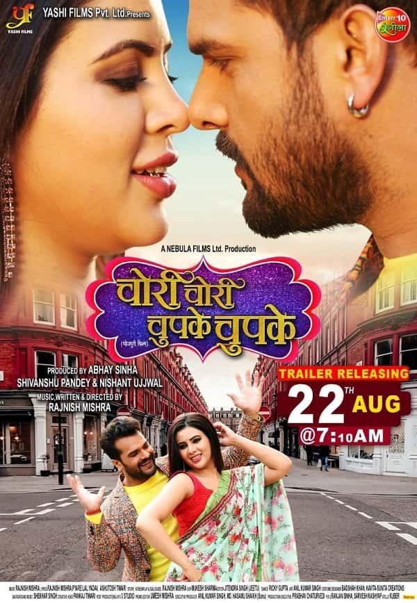 Khesari Lal Yadav, Sahar Afsha bhojpuri movie Chori Chori Chupke Chupke 2021 poster, Actress, Actors, Relese date, HD photos