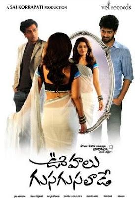Rashi Khanna Telugu debut film