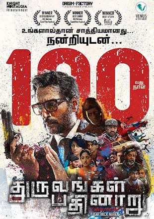 Dhuruvangal Pathinaaru 2016 Full Tamil Movie Download HDRip 720p