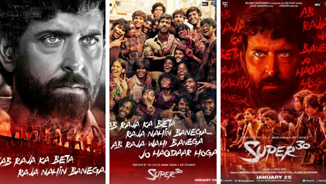 Super 30 box office collection Hrithik Roshan Film