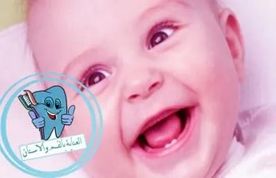 التسنين عند الاطفال, اعراض التسنين, أعراض التسنين عند الرضع, اعراض التسنين عند الاطفال, جدول التسنين عند الاطفال, التسنين عند الرضع, اعراض التسنين المبكر, متى يبدا التسنين عند الاطفال وماهي اعراضه, متى يسنن الطفل, ترتيب ظهور الاسنان عند الاطفال, تسنين الاطفال الرضع مبكرا, ظهور الاضراس الخلفيه عند الاطفال, اعراض ظهور الضروس عند الاطفال, متى يبدا نمو الاسنان عند الانسان, عدد اسنان اللبن عند الاطفال, عدد الاسنان اللبنية, اعراض تسنين الاطفال, التسنين عند الرضع متى يبدأ, علامات التسنين عند الاطفال, بداية التسنين عند الاطفال الرضع