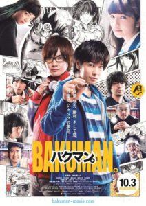Download Bakuman Live Action Subtitle Indonesia