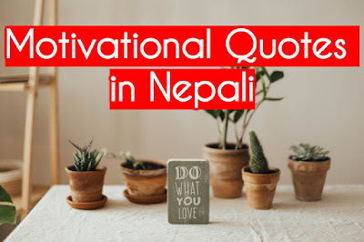 Nepali-Quotes-about-life-in-nepali