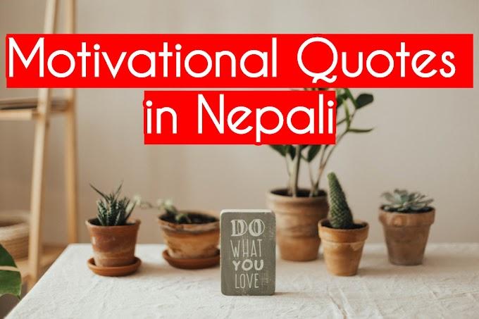 Nepali Quotes About Life : Best  Nepali Motivational Quotes About Life In Nepali