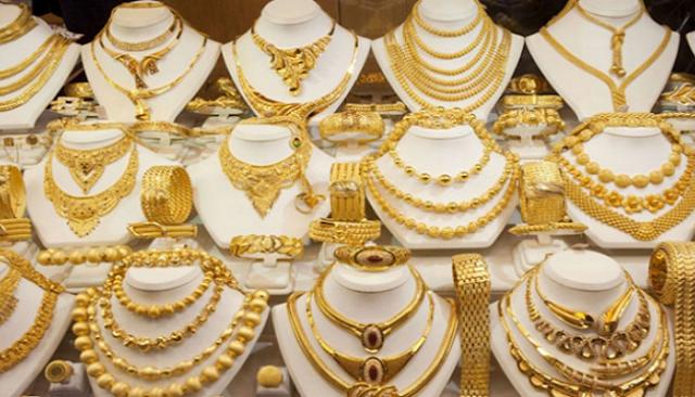 أسعار الذهب فى الإمارات اليوم السبت 23/1/2021 وسعر غرام الذهب اليوم فى السوق المحلى والسوق السوداء