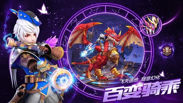 《荒神記》大型3D日韓風格裝扮,多元養成革新戰鬥,體驗奇幻冒險 VIP MOD