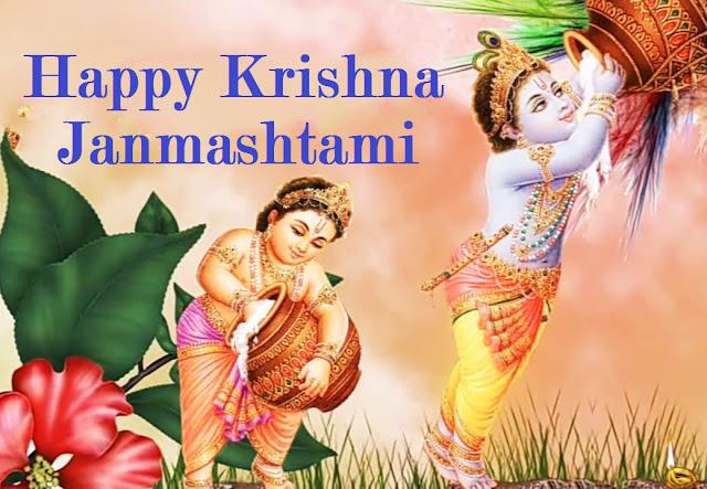Krishna Janmashtami.