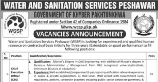 water & sanitation services company,water and sanitation services peshawar,pakistan jobs,jobs in water & sanitation services company,wssc jobs 2018 water & sanitation services company,latest jobs in water & sanitation services company,jobs in peshawar,government jobs,peshawar,water tanker peshawar,wssc bannu jobs 2019 water & sanitation services company career offers,latest jobs in pakistan