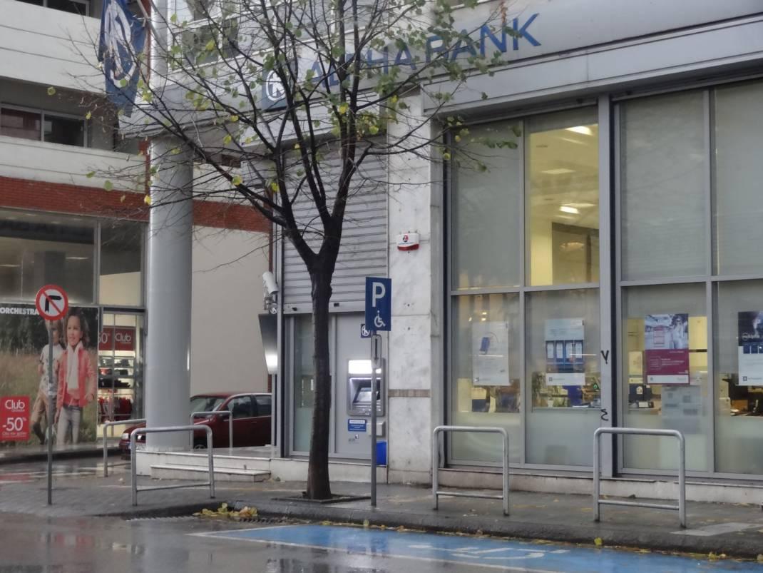 Εργαζόμενοι Alpha Bank: Απομονώστε τους αρνητές του εμβολιασμού