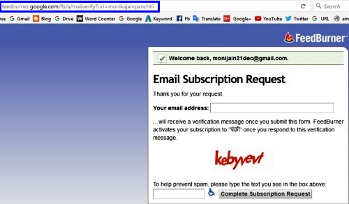 How to Add Email Subscription or Subscribe Button as a Static Page
