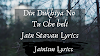 Din Dukhiya No Tu Che beli | Jainism Lyrics | दीन दुःखीयानो तुं छे बेली तुं छे तारणहार,