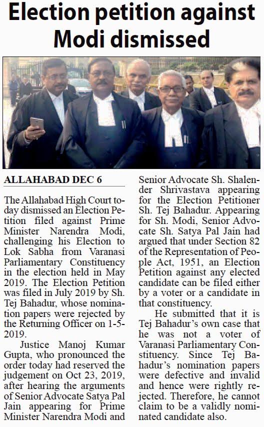 Election petition against Modi dismissed | Senior Advocate Satya Pal Jain appearing for Prime Minister Sh. Narendra Modi