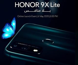 سعر HONOR 9X Lite في السعودية ومصر