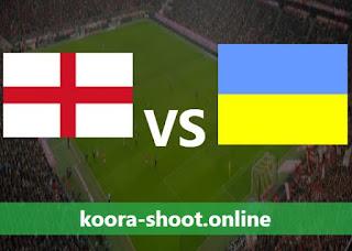 تفاصيل مباراة اوكرانيا وإنجلترا اليوم بتاريخ 03/07/2021 يورو 2020