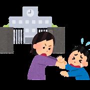 学校を嫌がる子供のイラスト(男の子)