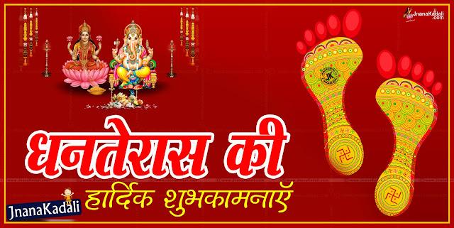 Diwali lakshmi pooja vidhanam in telugu