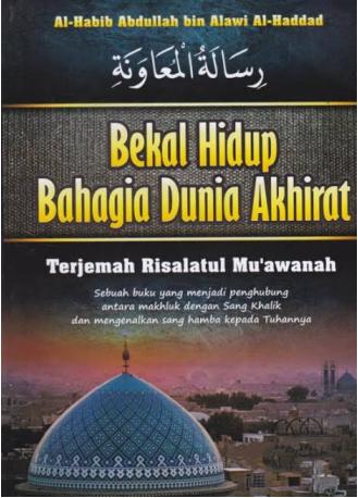Download Terjemah Kitab Risalatul Muawanah Padepokan Padang Ati Ppa