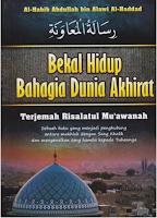 https://ashakimppa.blogspot.com/2020/01/download-terjemah-kitab-risalatul.html