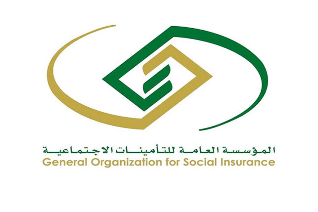 عرض مدد الاشتراك للمشترك في التأمينات الاجتماعية السعودية أون لاين