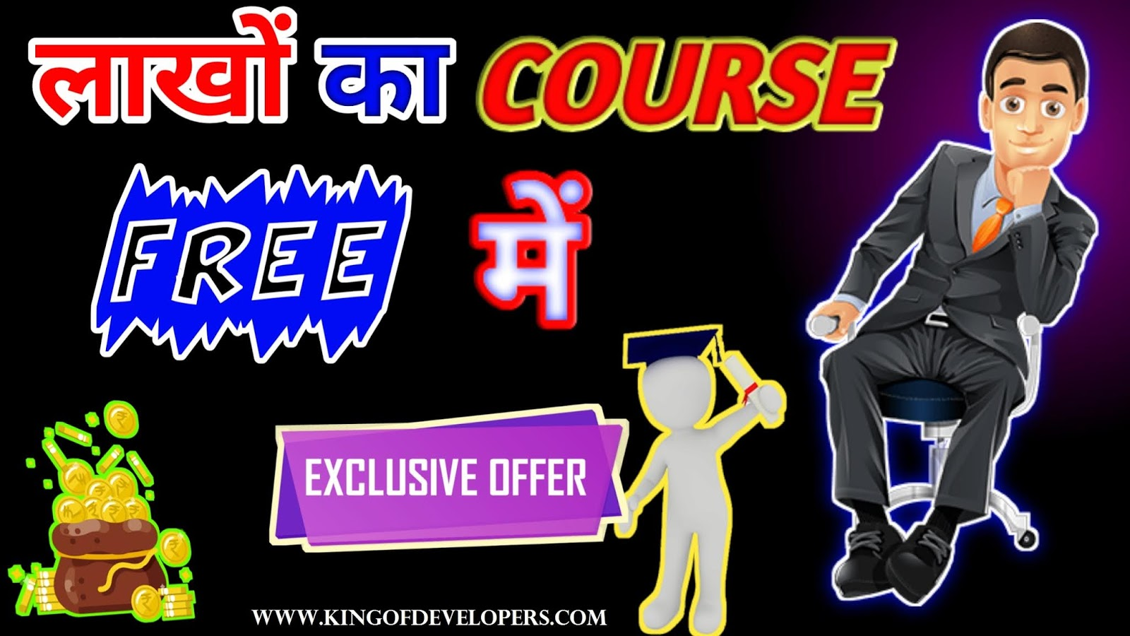 Free Courses 2020 - Paid Courses For Free (जल्दी लूट लो) Limited Time