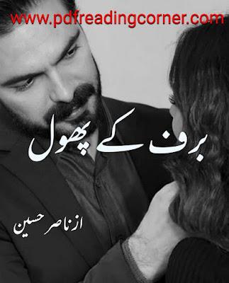 Baraf Ke Phool By Nasir Hussain - PDF Book