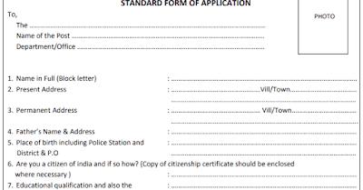 Directorate of Accounts and Treasuries Guwahati Driver Recruitment