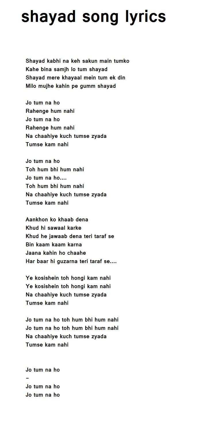 shayad song lyrics