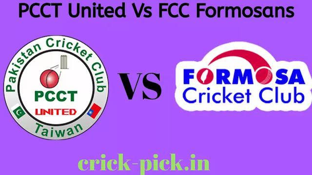 PCCT United Vs FCC Formosans - Taipei T10 League Match-Who Will Win