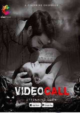 CinePrime 🔭 Video Call (2021)