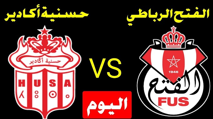 Watch Hassania Agadir vs FUS Rabat Live Match