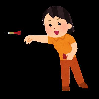 ダーツを投げる人のイラスト(女性)