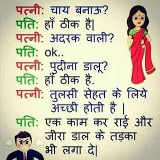 best hindi jokes images in english
