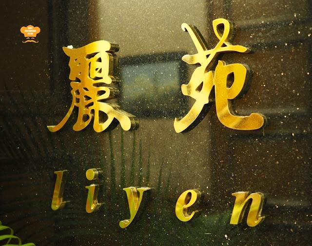 Chinese New Year CNY Menu 2018 | Li Yen Chinese Restaurant Ritz Carlton Kuala Lumpur