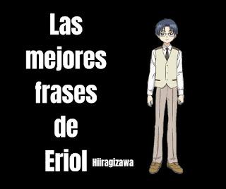 Eriol Hiiragizawa