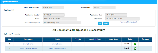 Upload Documents   Existing Driving License and Form 1 Self Declaration