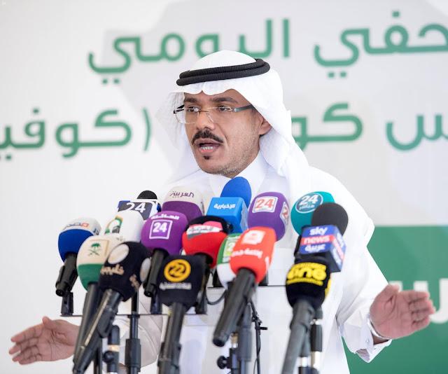 اخبار السعودية: الجوازات ووزارة العمل تعلن موعد عودة المقيمين إلى أراضيها مع أزمة كورونا
