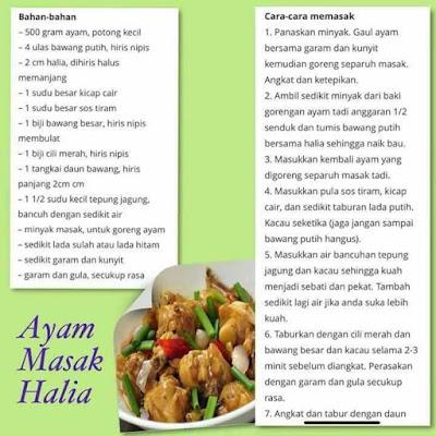 Ayam Masak Halia, Masakan, Resepi, Makanan, Menu Berbuka Puasa, Menu Bersahur, Resepi Ayam Masak Halia, Recipe,
