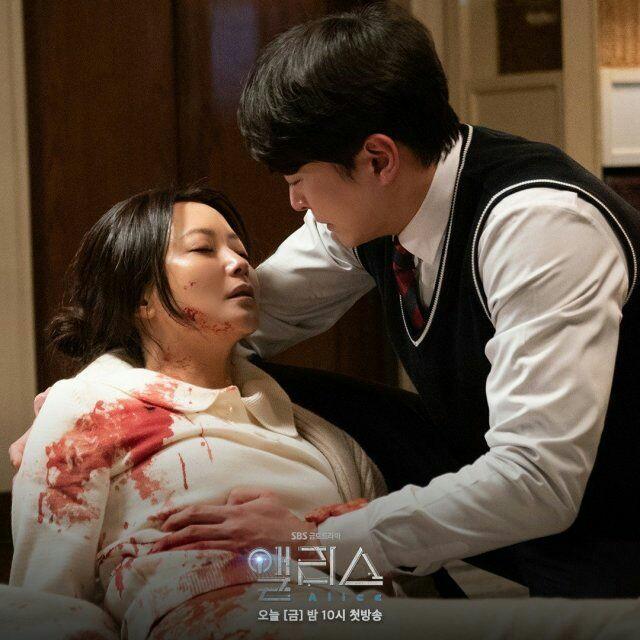 adegan kematian Sun Young/Tae Yi
