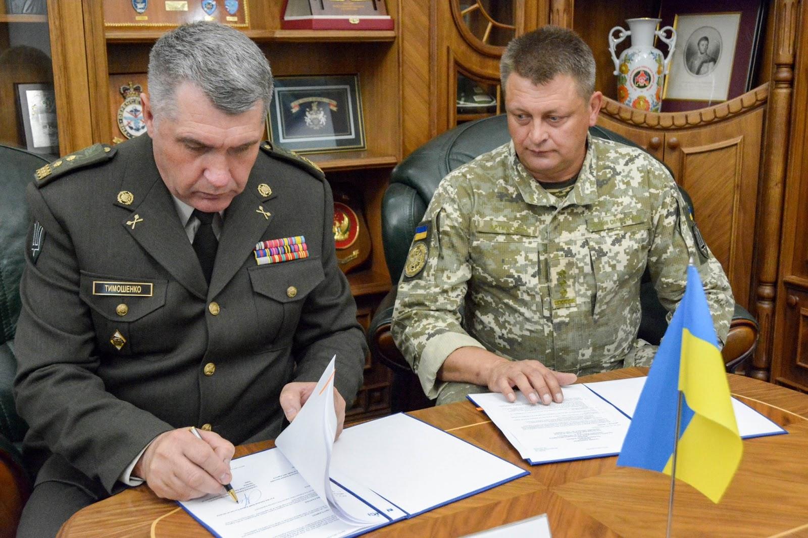 НАТО дозволило ЗСУ використовувати систему LOGFAS