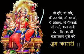 HD Happy Navratri Images 2019 || allfestivalwallpaper.com