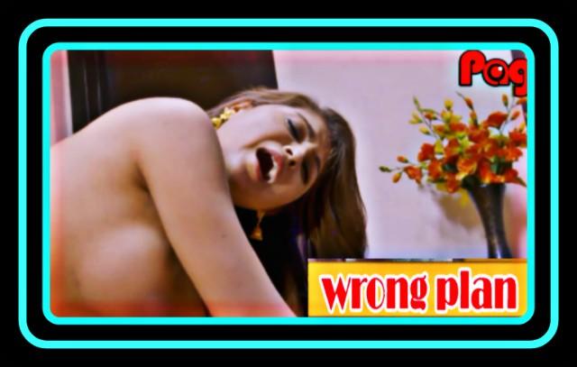Wrong Plan (2021) - Pagala Originals Hindi Short Film