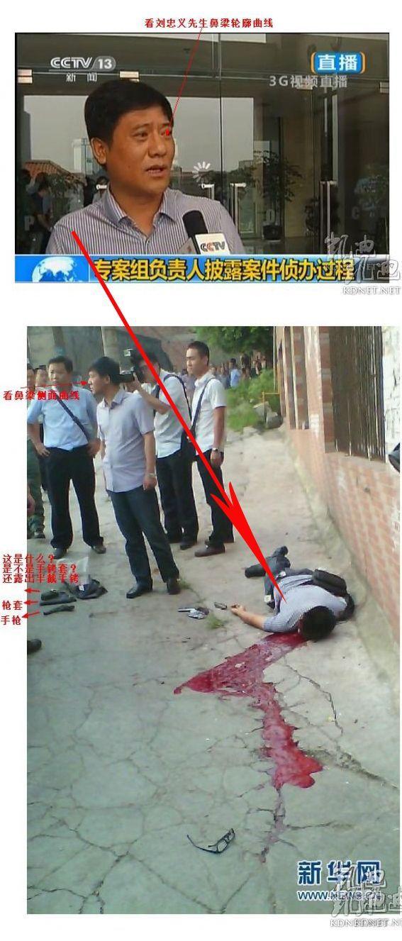 重庆追杀薄瓜瓜,误杀替身小警察