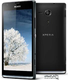 سعر ومواصفات هاتف Sony Xperia SP