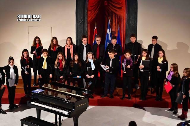 """Εγγραφές στην Παιδική Χορωδία Ναυπλίου """"Tamperamento"""""""